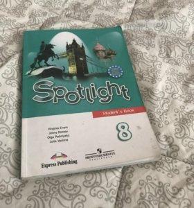 """Учебник по английскому языку 8 класс """"Spotlight"""""""