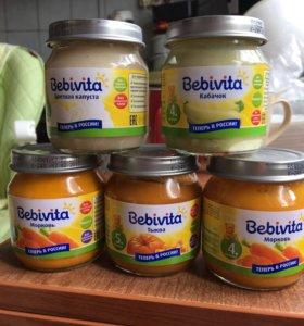 Пюре овощные Bebivita 70р за все