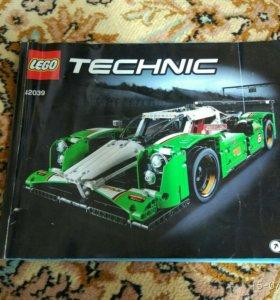 Lego technic 42039