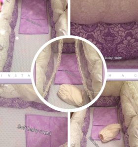 Бортики- подушки