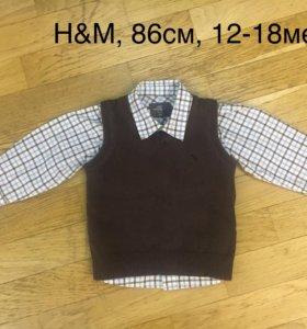 Рубашка с жилеткой H&M