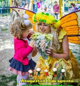 Аниматор фея на детский праздник