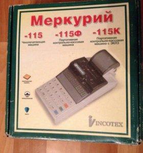 Кассовый аппарат Меркурий 115К