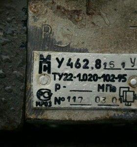 Клапан У 462.8151У1 ТУ22-1.020-102-95