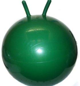 Мяч детский гимнастический