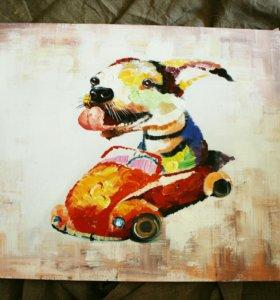 Картина Веселая Собака