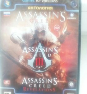 Assassin's Creed 3 and regulations and 1
