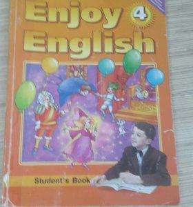 Ангийский язык Биболетова 4 класс
