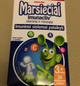 Витамины для детей из Эстонии