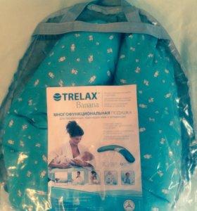 Подушка для беременных и кормящих мам Trelax