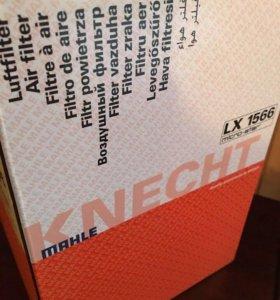 Фильтр воздушный KNECHT lx1566