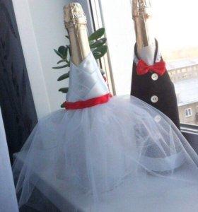 Одежда свадебная на бутылки