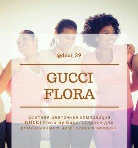 Gucci Flora 💍