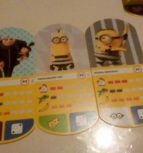 6 карточек кадкий я 3