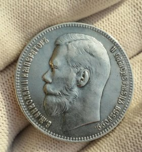 1 рубль 1897г гурт**