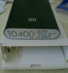 Аккумулятор Power Bank Xiaomi UD-13 10400 mAh