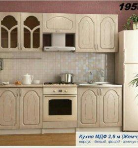 Кухня Памир