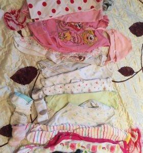Детские вещи пакетом девочка