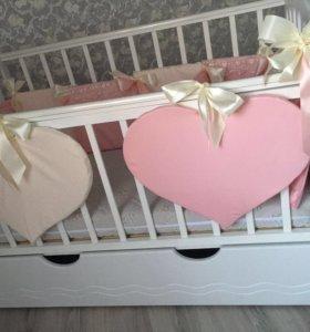 Бортики и сердца на кровать