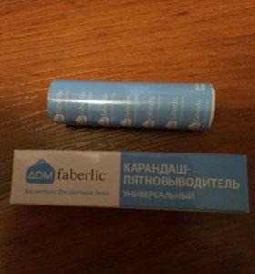 Карандаш-пятновыводитель