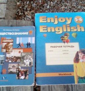 Продам учебник и рабочую тетрадь