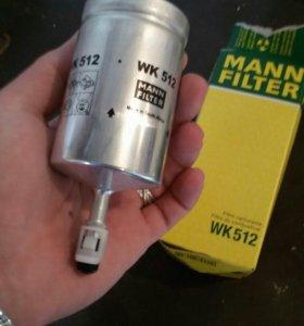 Топливной фильтр