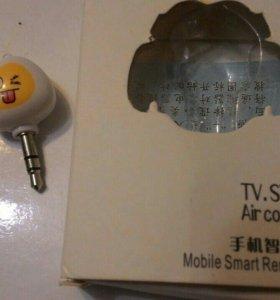 Mobile smart remote control