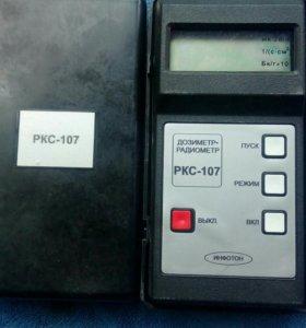 Дозиметр радиометр ркс-107