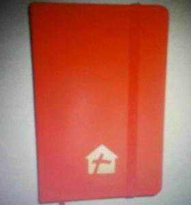 Красочный блокнот на резинке с закладкой(2 цвета)