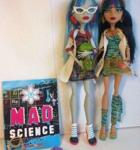 Куклы Monster High Клео и Гулия