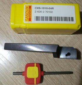 Державка токарная CXS 1010 04 R Sandvik