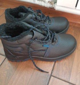 Ботинки (спецодежда)