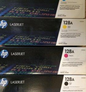 Картриджи (комплект) для HP 1525n color