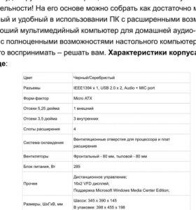 Системный блок питания GMC NOBLESSE AV AVC-M1