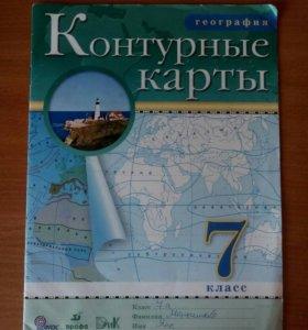 Контурные карты по географии