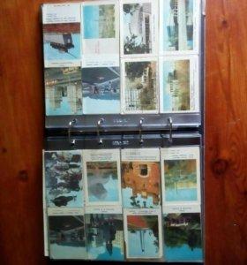 Календарики прошлых лет
