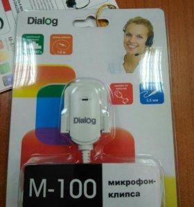 Микрофон для скайпа