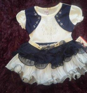Новое платье для маленькой принцесы
