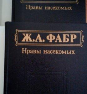 2 тома Инстинкт и нравы насекомых
