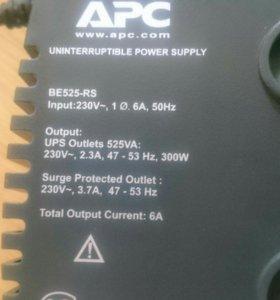 Продам безперебойник APC BE525-RS