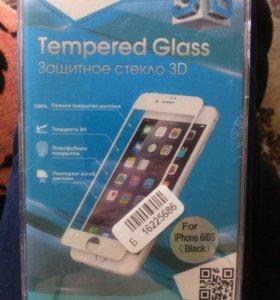 Защитное стекло 3D на iPhone 6/6s