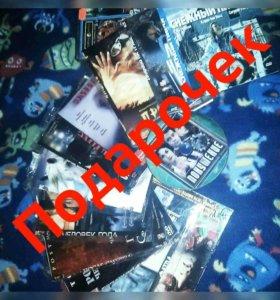 Диски ДВД 46шт+16 в подарок!!!