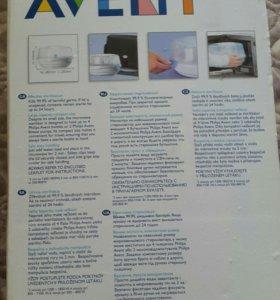 Паровой стерилизатор для микроволновки