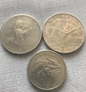 Монеты Туниса