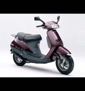 скутер хонда леад 50 кубов В наличие только серый
