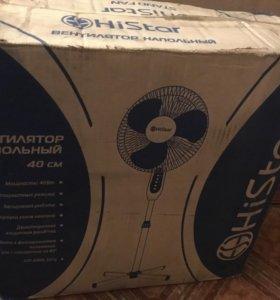 Вентилятор напольный Histar hs-16