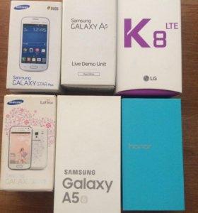 Коробки для смартфонов Samsung, Huawei LG.