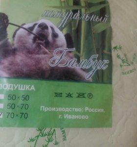 Коллекция город Иваново Подушки натуральный БАМБУК