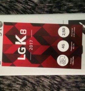 LG X240 k8 2017