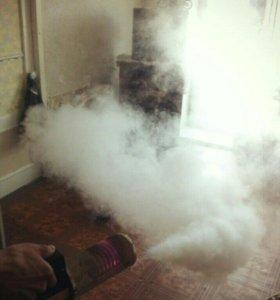 Удаление запахов(сухой туман)